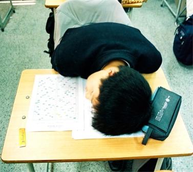 sommeil examen